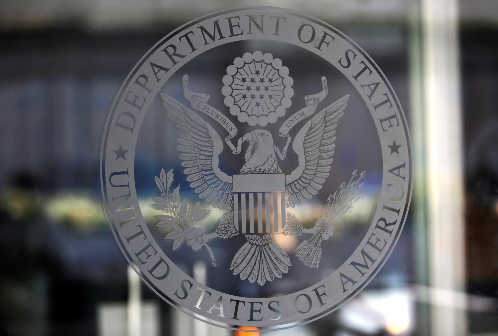 """Memorando interno foi submetido à administração do Departamento de Estado através do mecanismo denominado de """"canal de dissidência"""""""