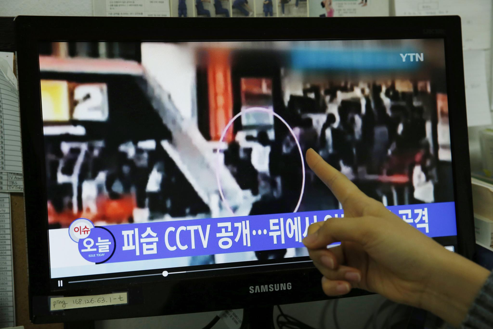PÚBLICO - O que é o VX, a arma que matou o irmão de Kim Jong-un?