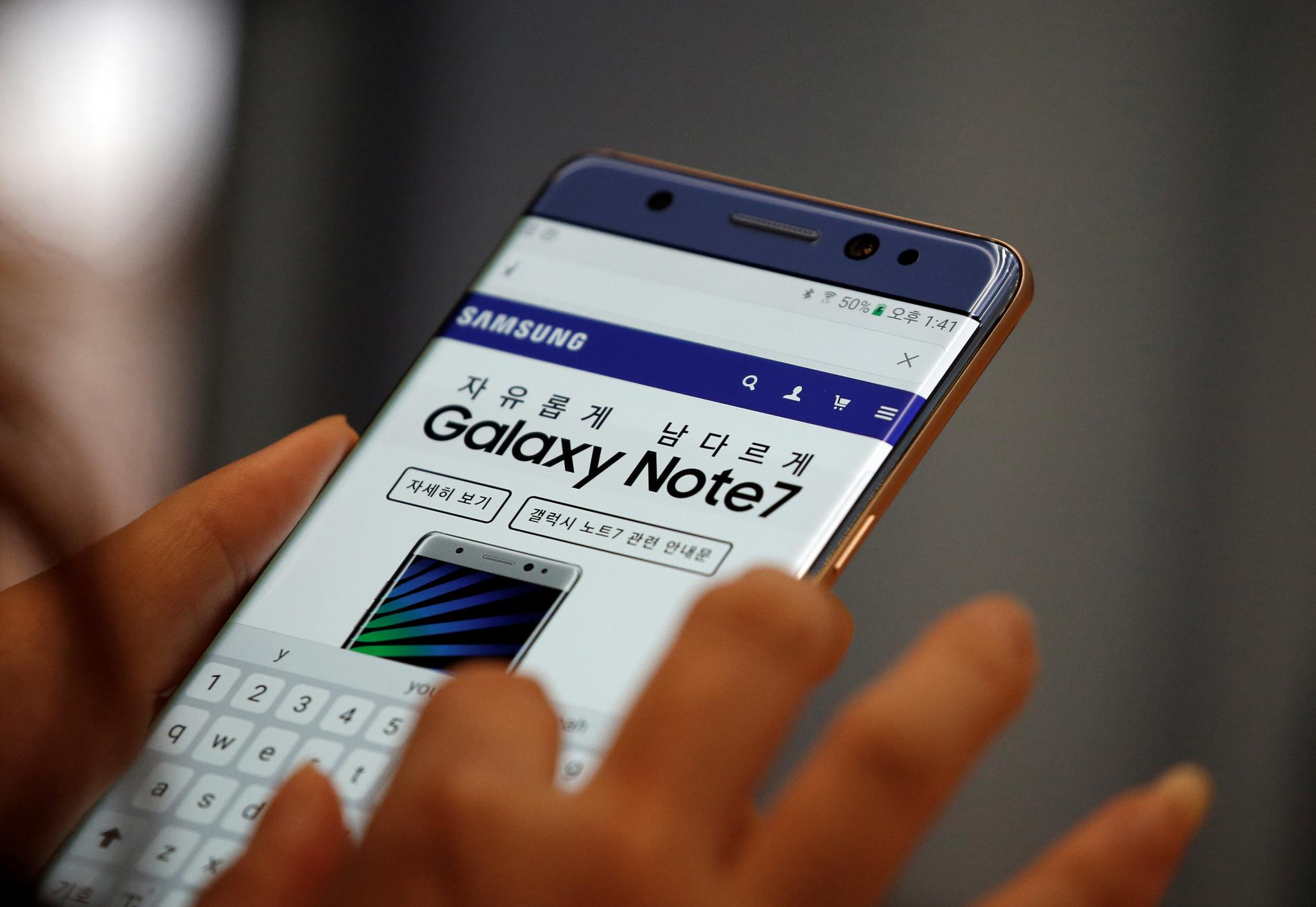 PÚBLICO - Samsung vai recuperar alguns Note 7 para os voltar a pôr no mercado
