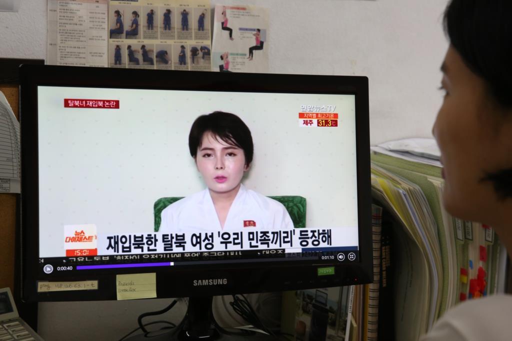 PÚBLICO - O estranho regresso a casa de uma desertora norte-coreana