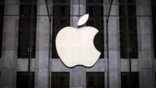 A Apple acredita que o novo sistema vai aumentar a confiança dos utilizadores