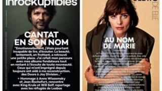 A capa de <i>Les Inrockuptibles</i> e o editorial da <i>Elle</i>