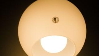O Poupa Energia é gerido pela Adene - Agência para a Energia