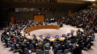 Reunião em Nova Iorque do Conselho de Segurança sobre o Médio Oriente