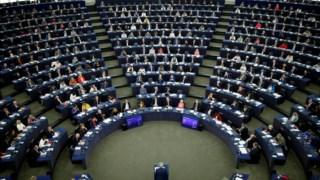 Parlamento Europeu vota hoje relatório sobre os Panama Papers
