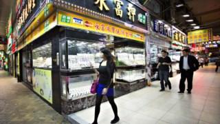 Macau compromete-se a melhorar os mecanismos de troca de informações
