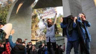 Os protestos de Dezembro chegaram à Universidade de Teerão mas com pouca dimensão
