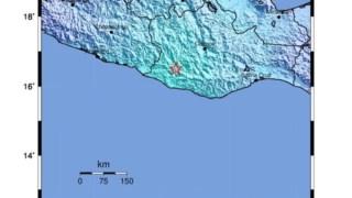 O epicentro do sismo, OAxaca, está marcado com uma estrela