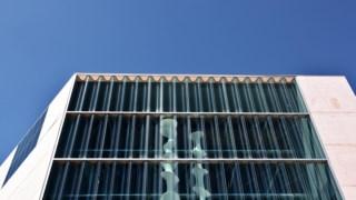 oposição contestou escola da Câmara do Porto para administração da Casa da Música