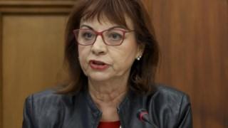 Maria Manuel Leitão Marques, ministra da Presidência e Modernização Administrativa