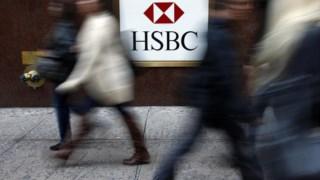 HSBC, Banco, Empréstimo