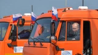 Vladimir Putin, Criméia, Presidente da Rússia, Adesão da Crimeia à Federação Russa, Distrito Federal do Sul, República Autônoma da Crimeia