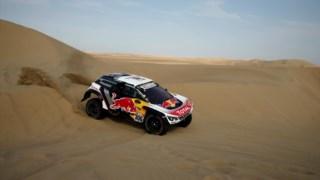 Campeonato Mundial de Rali, 2018 Rally Dakar, Dakar, 2017 Rally Dakar, Rali
