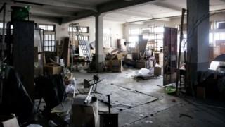 As companhias deixaram a Fábrica na Rua da Alegria no final de Janeiro