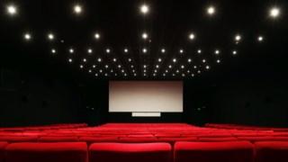 Ranchi, Cinema, PVR Cinemas, Multiplex