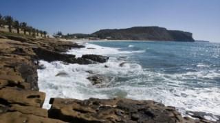 O caso ocorreu numa zona conhecida como 'Rocha Negra', entre a Praia de Porto de Mós e a Praia da Luz (na fotografia), em Lagos