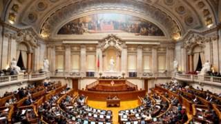 Portugal, Assembleia da República