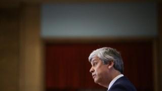 Fundo Monetário Internacional, Portugal, Eurozona, dívida pública