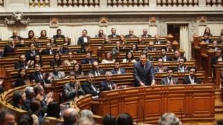 Parlamento, acessório para instrumentos musicais