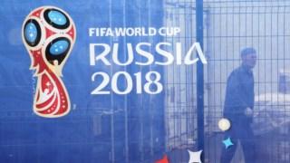 A Rússia vai acolher o Mundial 2018