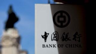 Banco da China, Banco