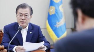 Moon Jae-in, Casa Azul, Estados Unidos, Presidente da Coreia do Sul