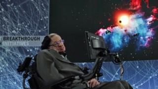 Stephen Hawking, A Teoria De Tudo, Físico, Cientista, Teoria, Universo