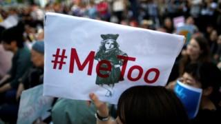 Tóquio, assédio sexual, assédio