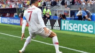 Campeonato do Mundo de 2018, Futebol, Selecção Nacional de Portugal, Selecção Nacional de Marrocos, Campeonato do Mundo de 2010