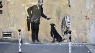 Arte De Rua, Arte