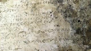Odisséia, Grécia, Odisseu, História antiga, Poesia