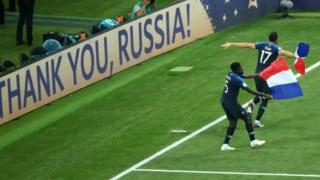 A França venceu o Mundial na Rússia