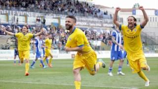 A equipa do Parma a festejar um golo, quando se encontravam na Série D, em 2016