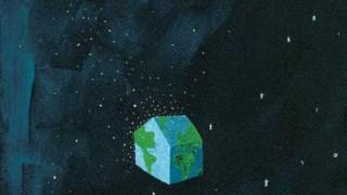 Terra, Atmosfera da Terra, Atmosfera, / m / 02j71