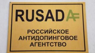 A RUSADA esteve suspensa durante três anos