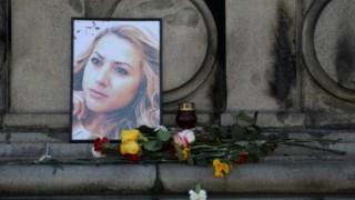 Marinova é a terceira jornalista na União Europeia a ser morta nos últimos 12 meses