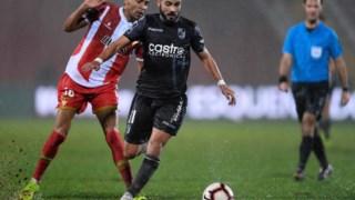 O Desportivo das Aves empatou com o V. Guimarães