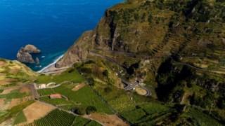 Esquerda pede o fim da Zona Franca da Madeira