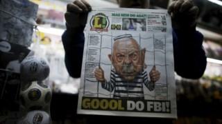 José Maria Marin na primeira página de um jornal brasileiro