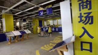 O tema azul e amarelo faz parte da imagem da marca sueca