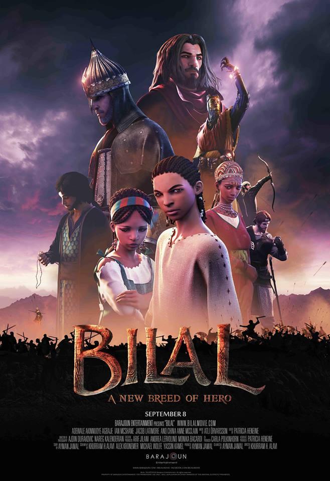 Cartaz do Filme