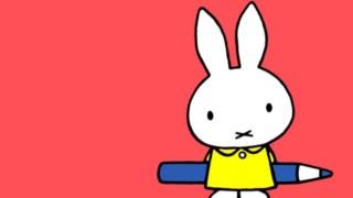 Miffy foi criada no Verão de 1955